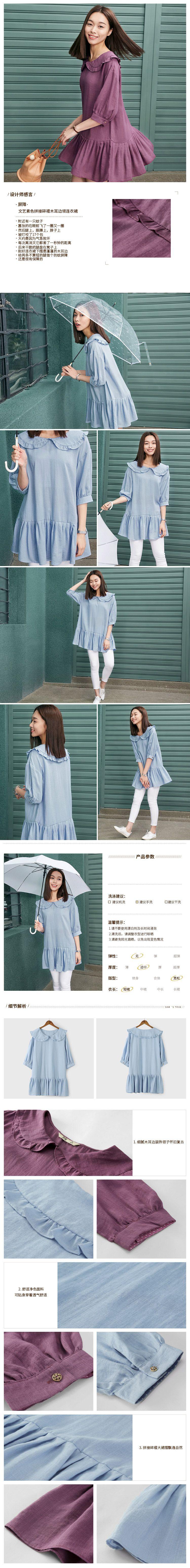 【夏新款】屏障 素色荷叶边领连衣裙