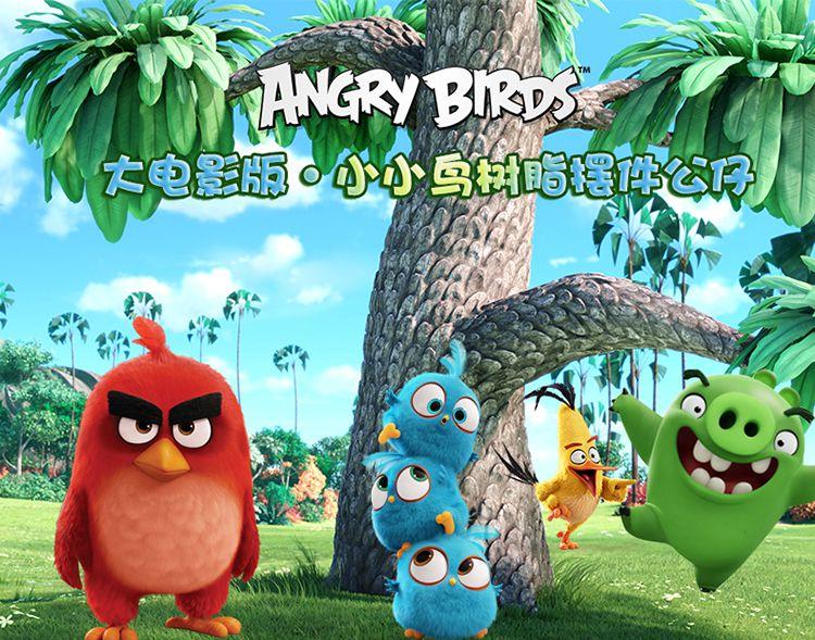 電影版angrybirds憤怒的小鳥藍鳥擺件公仔