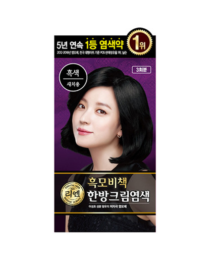 韩方健康染发剂 黑色 20g*6+8ml