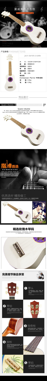 好听易学可爱 尤克里里ukulele 玫瑰木七角星 my-xing