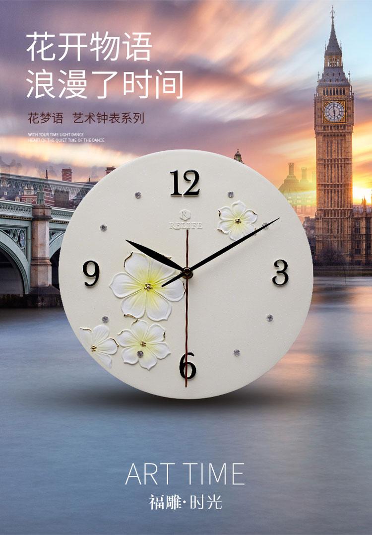 3d立体浮雕时钟简约大气挂表装饰钟表静音圆形客厅钟表  风格: 欧式