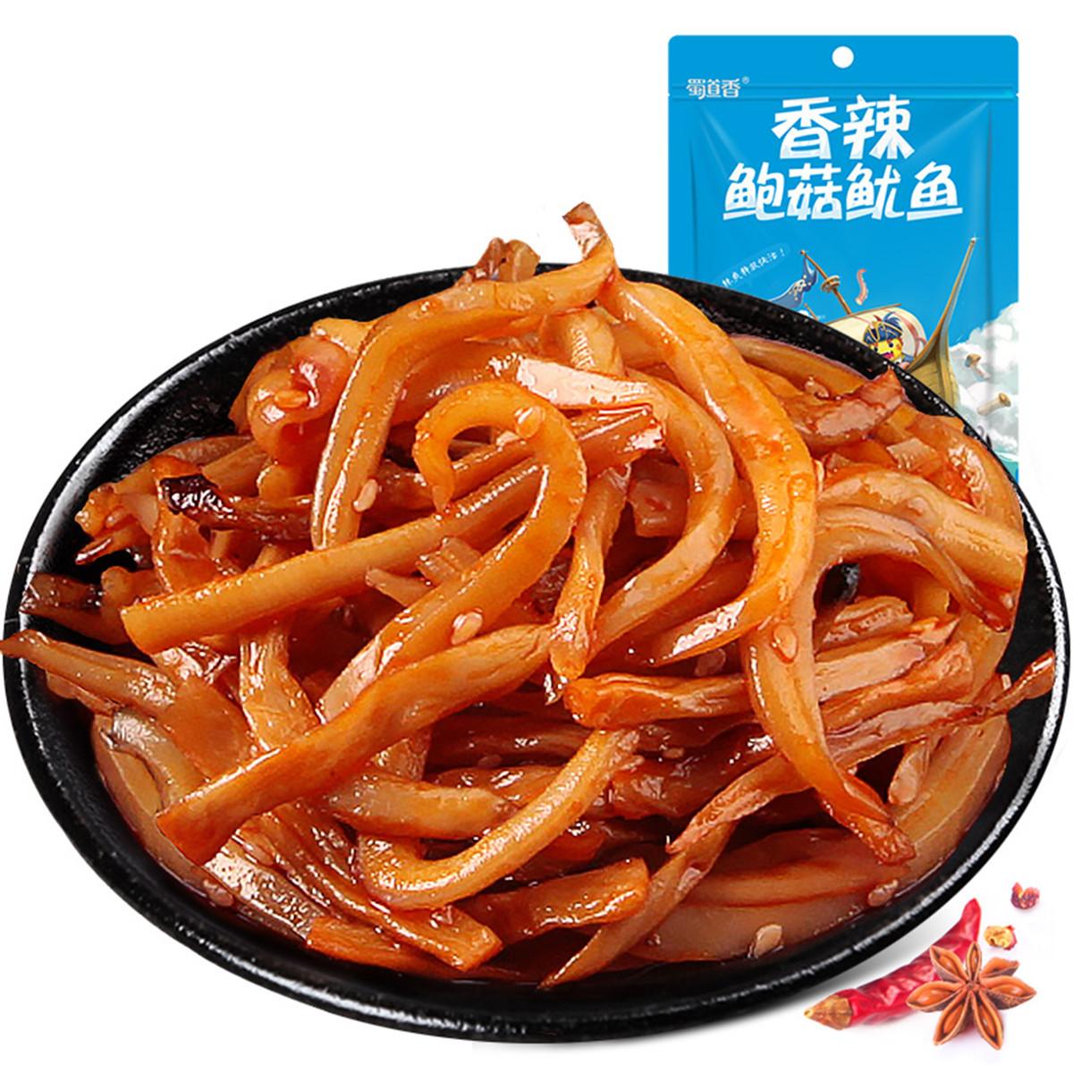 蜀道香蜀道香 香辣鲍菇鱿鱼60gx3 四川风味零食铺子小吃食品COLOR60gx3