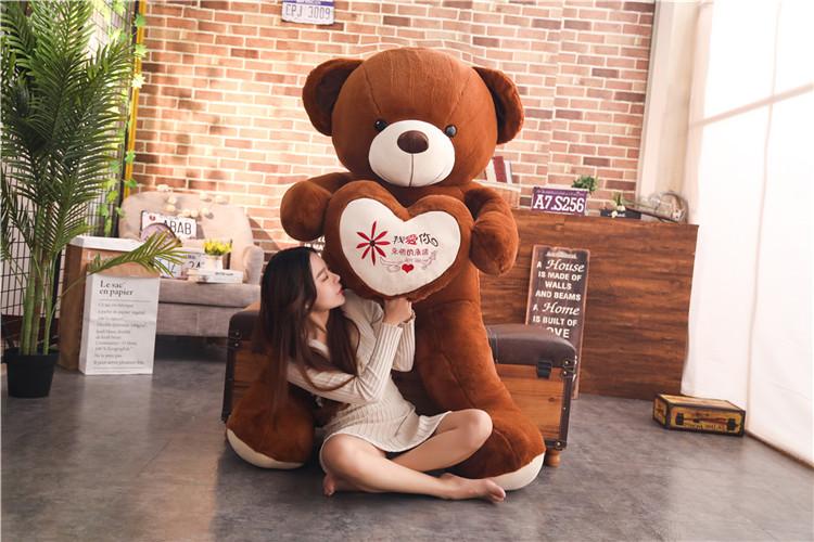 表白抱心熊毛绒玩具公仔泰迪熊大号抱抱熊玩偶布娃娃