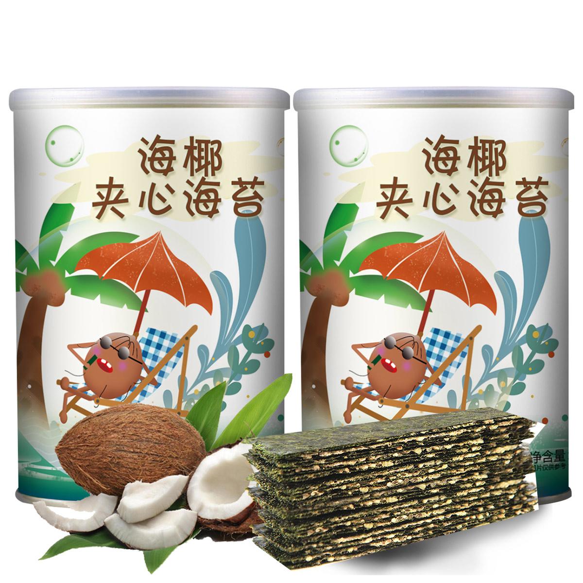唯仟海椰夹心海苔芝麻夹心海苔夹心脆儿童海苔即食海苔饼干52g*2COLOR其它颜色