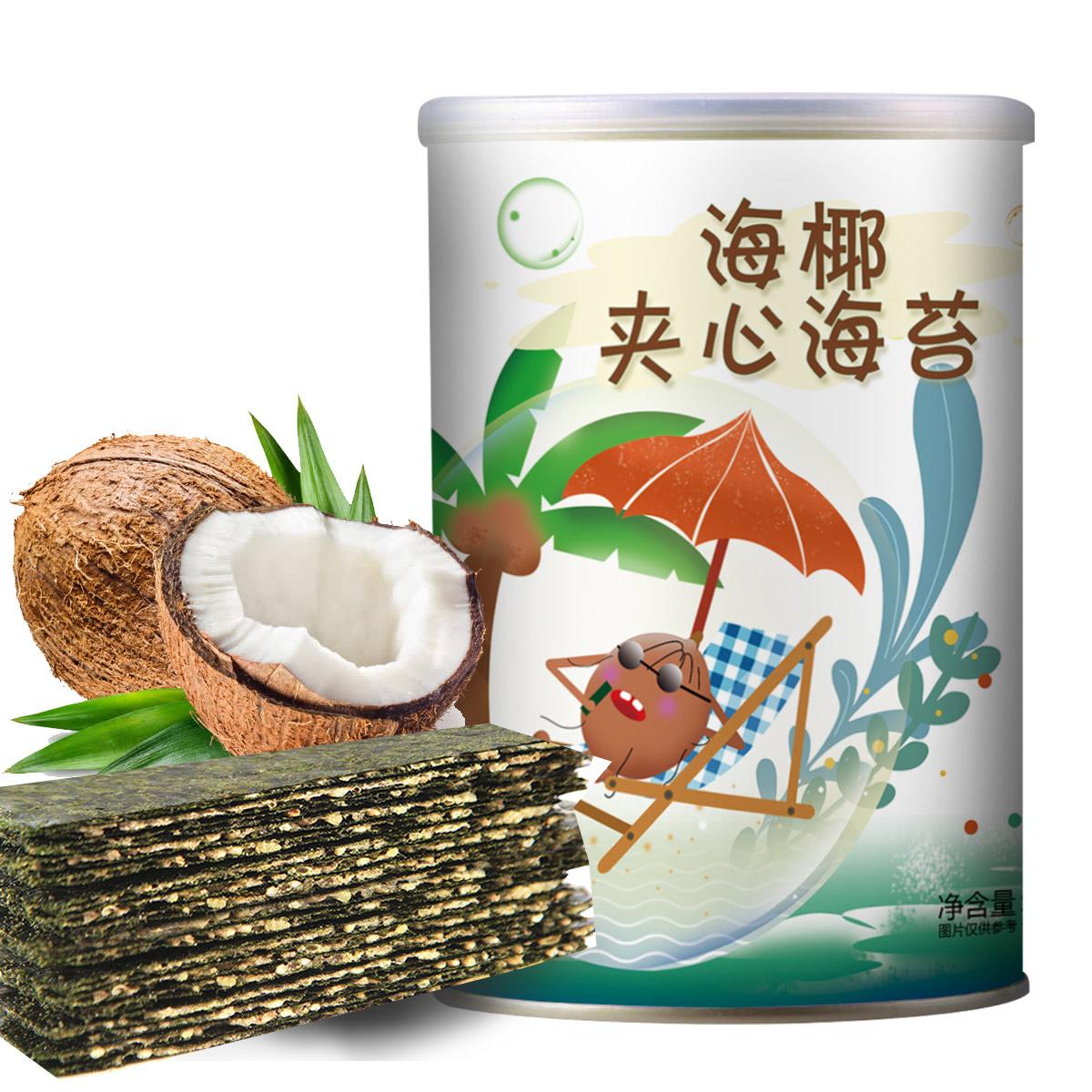 唯仟海椰夹心海苔52g芝麻夹心海苔夹心脆儿童海苔寿司即食海苔饼干COLOR其它颜色