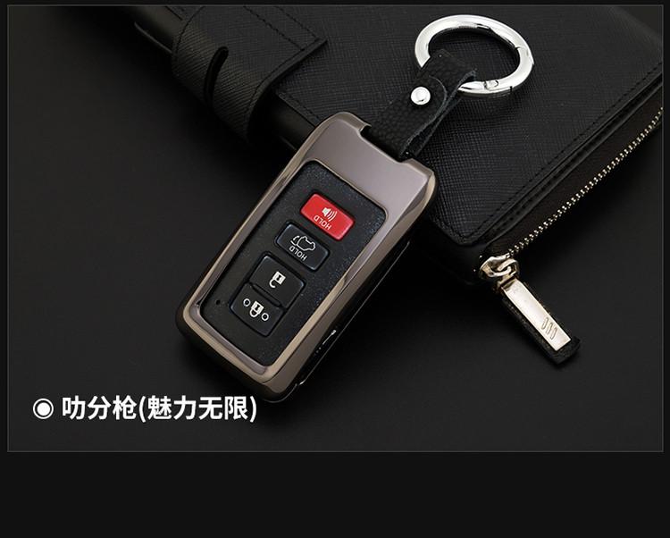 丰田钥匙包 汽车用品 适用于老丰田兰德酷路泽霸道中东版普拉多皇冠