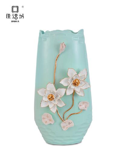 欧式镂空陶瓷花瓶摆件客厅水培插花装饰青色简约大花瓶家居家庭工艺品