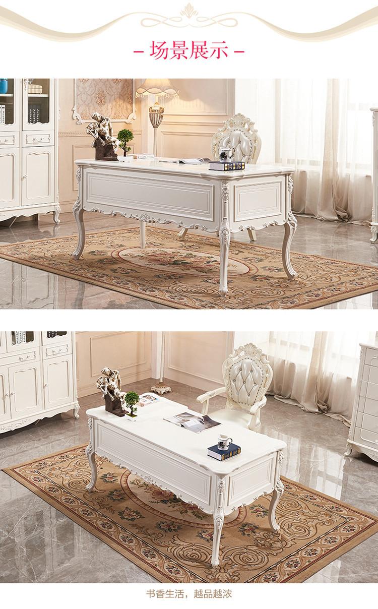 办公桌电脑桌实木脚欧式雕花白色多功能fs301