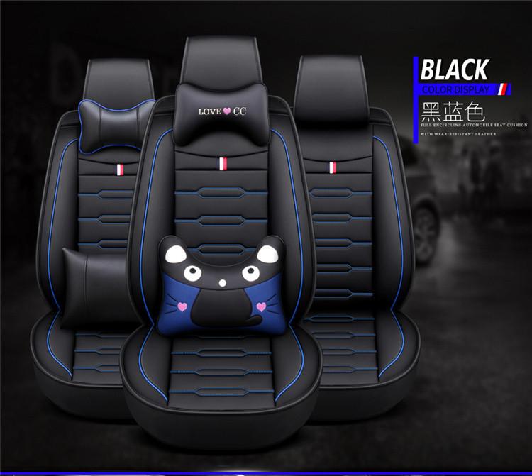 汽车座套 汽车用品车内饰品 透气防滑平面坐垫四季通用座垫适用于本田