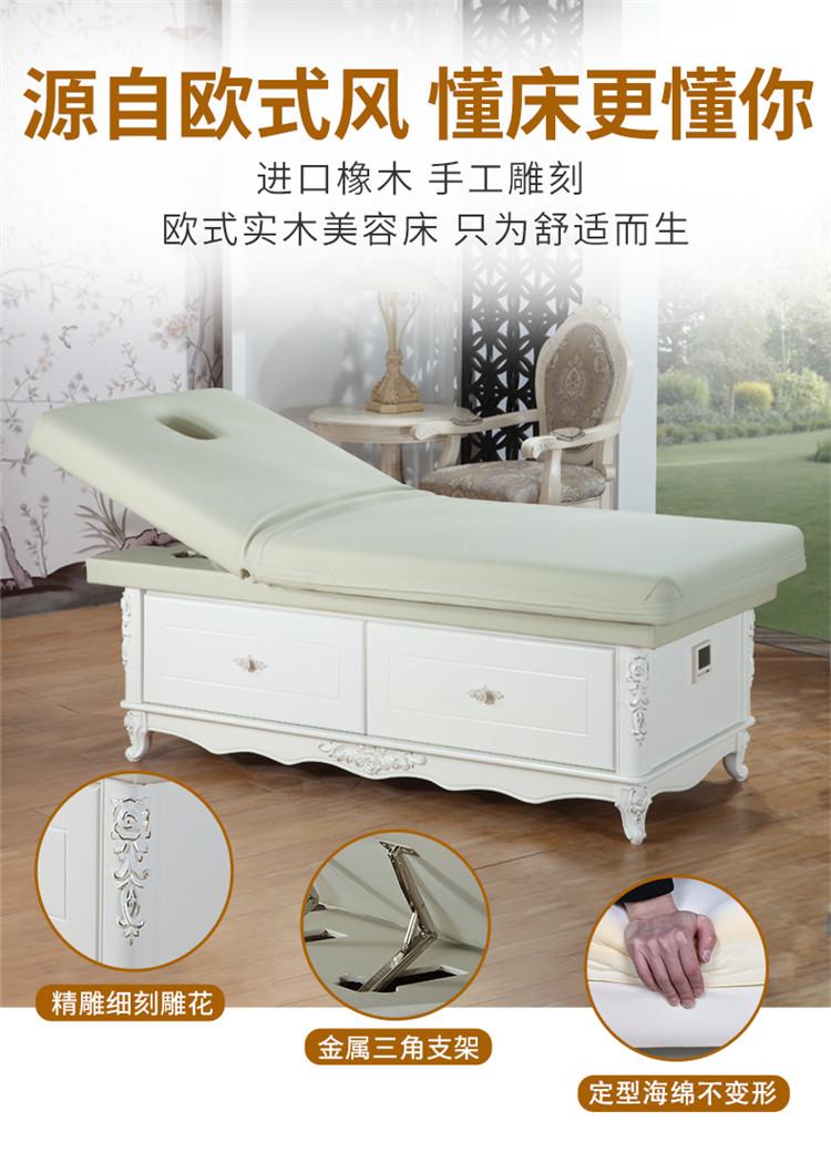 美容床spa床美容院专用美体床舒适纹眉修眉美睫床按摩欧式美容美体床