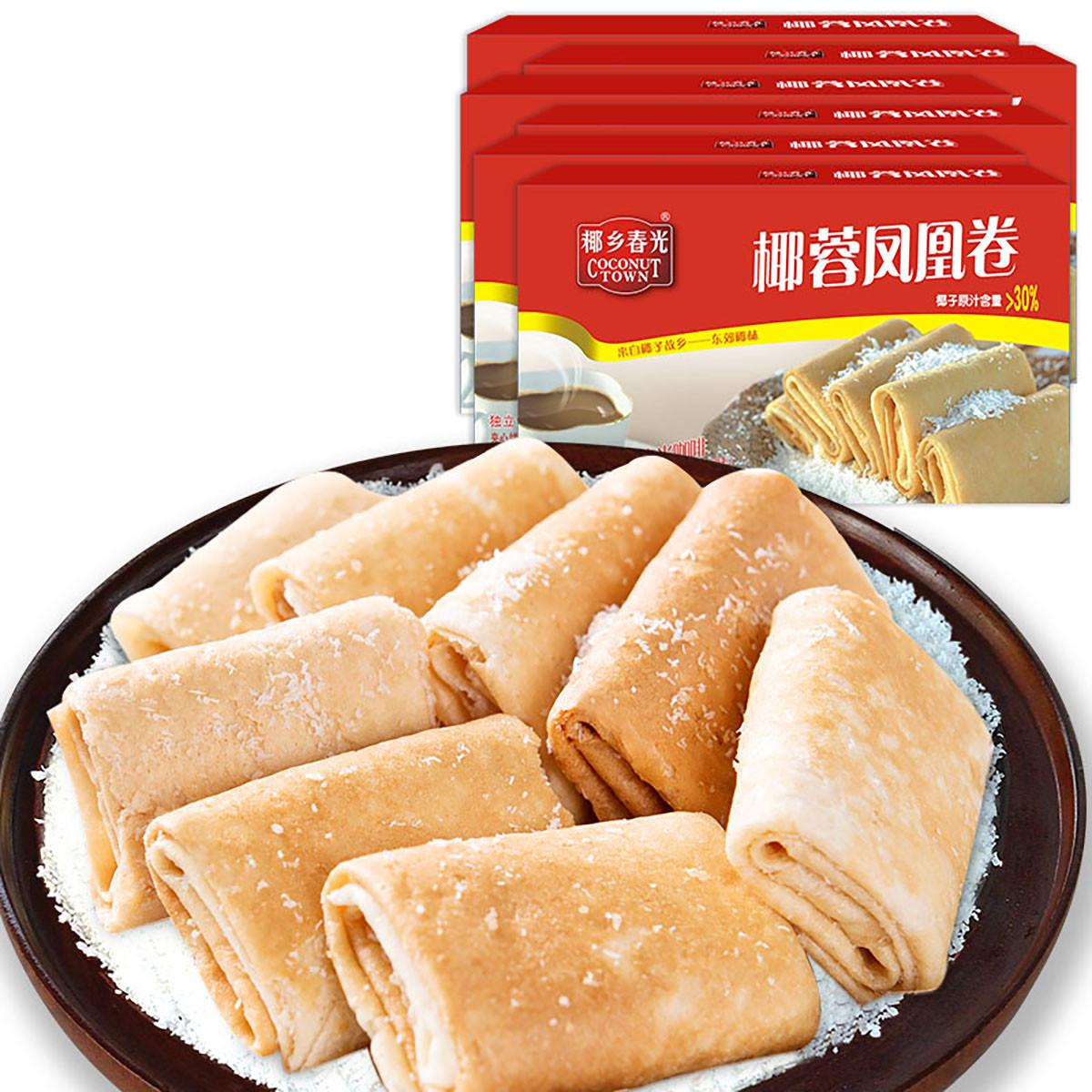 春光海南特产休闲食品早餐代餐下午茶饼干椰蓉凤凰卷105g*6 盒装COLOR其它颜色