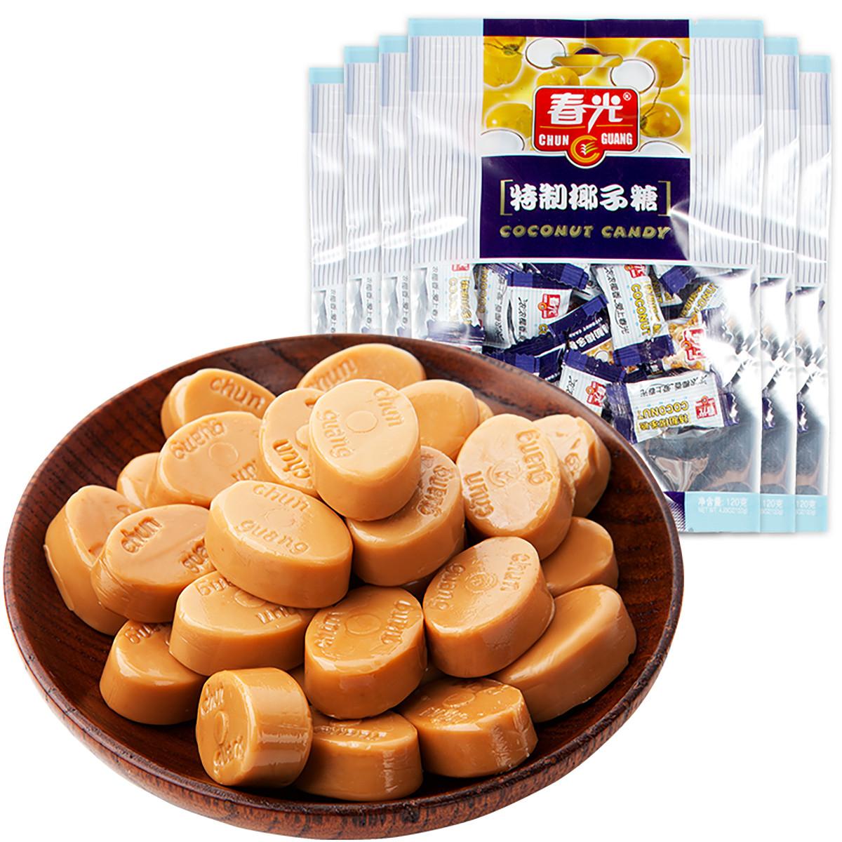 春光海南特产休闲食品水果糖糖果批发特制椰子糖120g*6袋COLOR银色