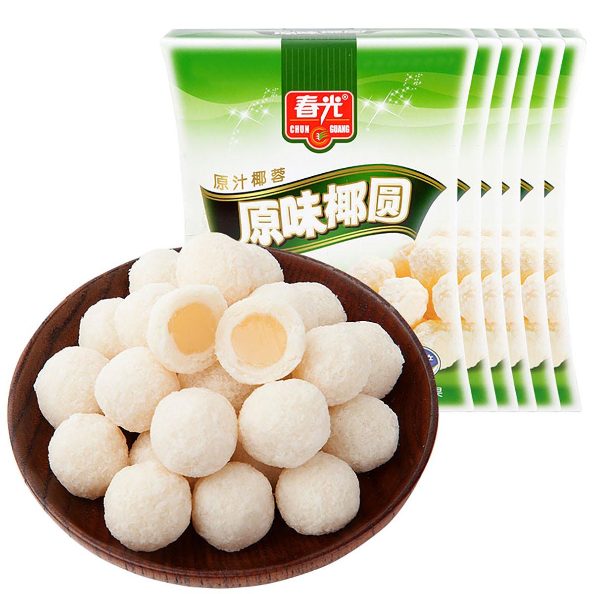 春光海南特产 休闲零食 糖果 原味椰圆135g*6 盒COLOR银色