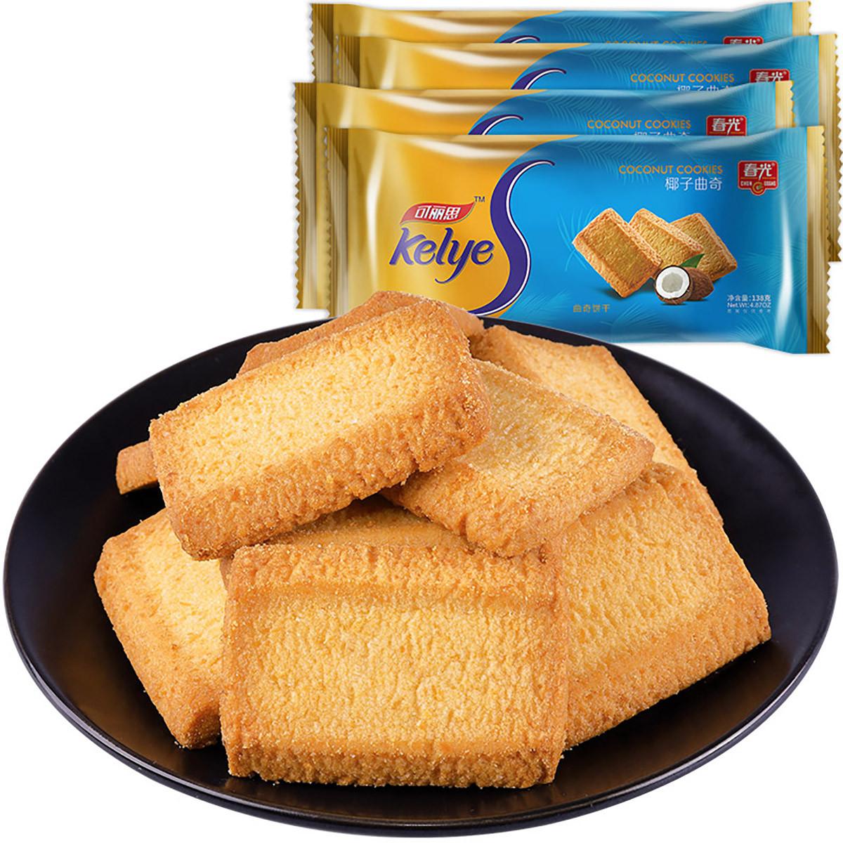 春光海南特产休闲零食早餐代餐下午茶饼干椰子曲奇138g*4袋COLOR银色