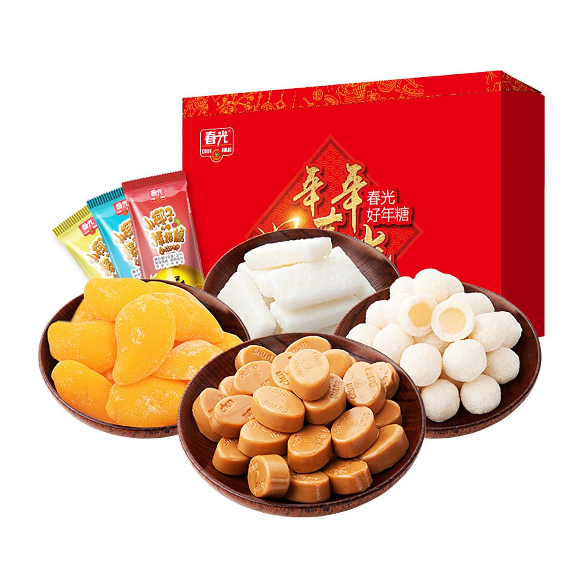 春光海南特产多种糖果混合过年送礼年货礼盒装968gCOLOR银色