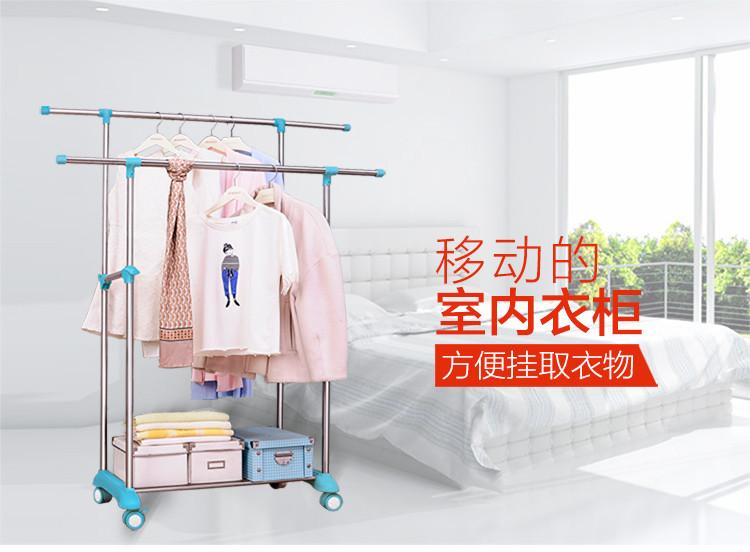 宝优妮晾衣架落地双杆式室内不锈钢晒衣架卧室伸缩阳台移动挂衣架