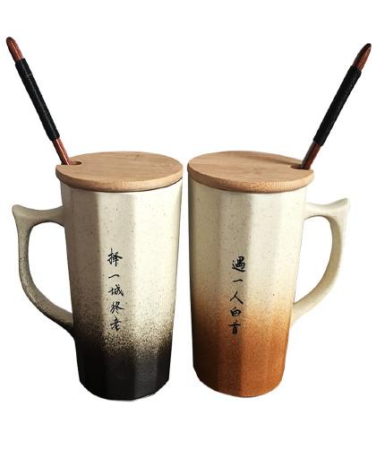 zu情侣对杯文艺咖啡杯马克杯简约结婚杯子一对礼盒装刻字礼品