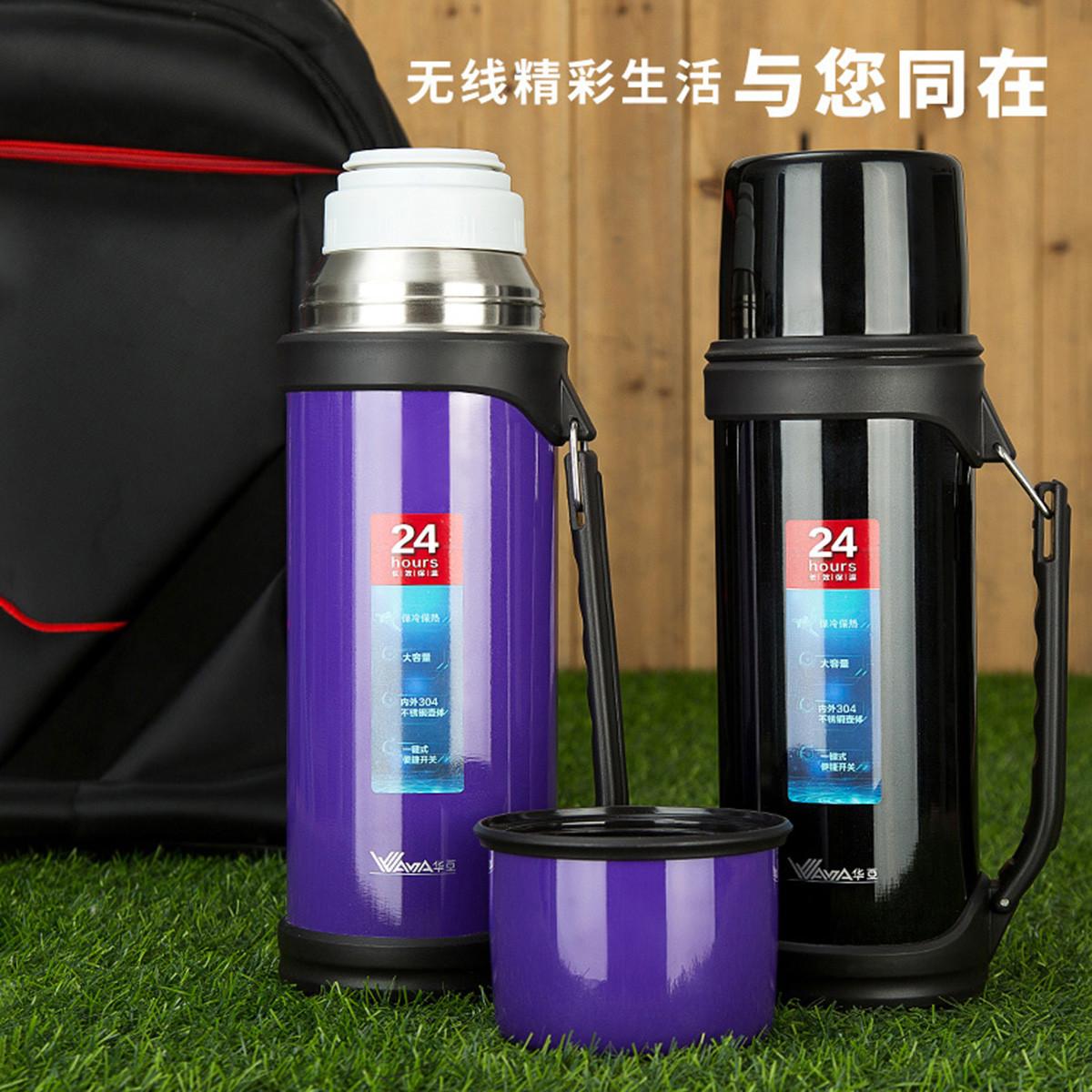 保温壶家用户外长效保温水杯大号旅行车载瓶大容量不锈钢保温壶