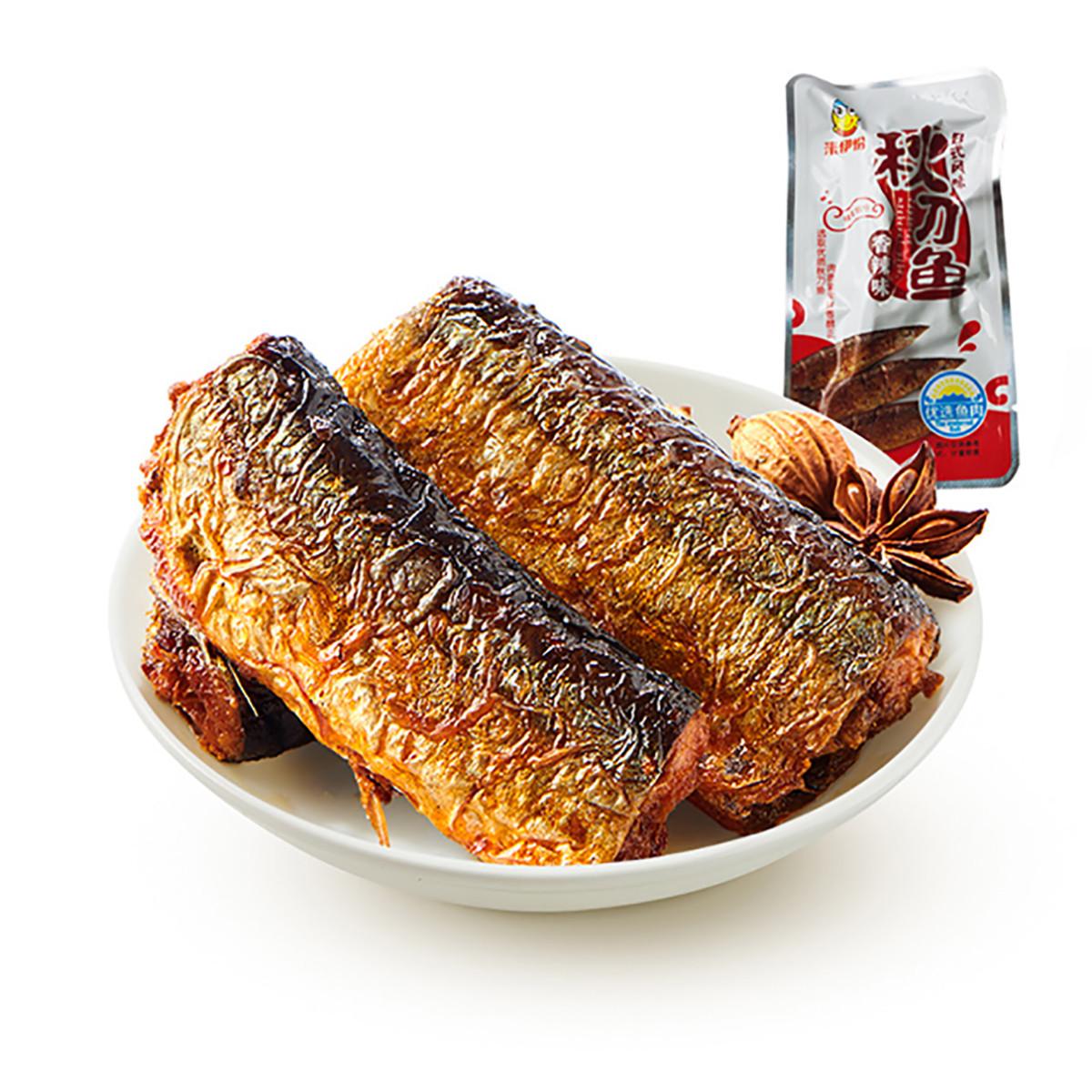 来伊份来伊份日式风味秋刀鱼(香辣味)65g零食小吃海鲜食品COLOR其它颜色