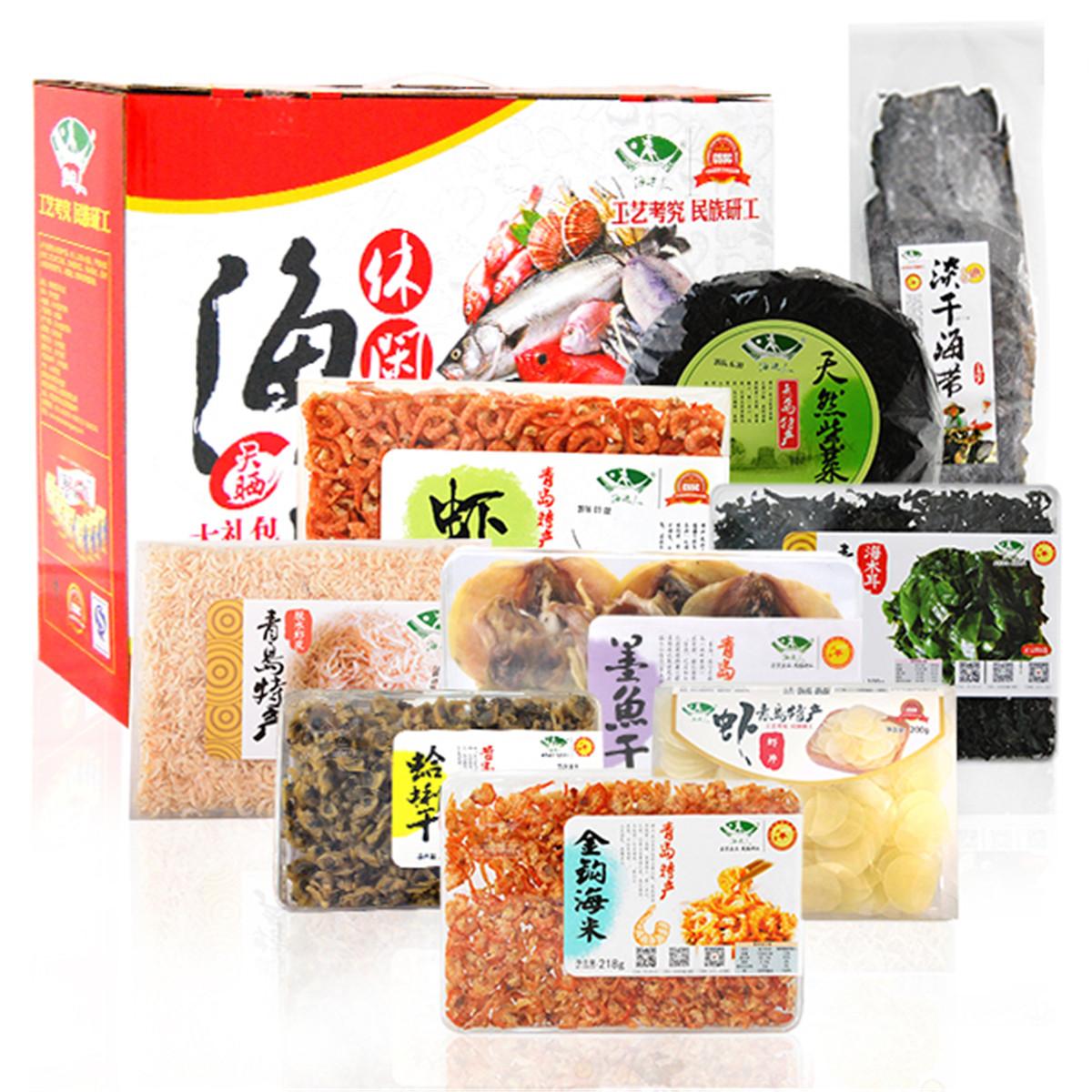 海边人青岛特产海鲜干货组合大礼包海产品礼盒2308g虾皮海米虾米COLOR海产品礼盒2308g