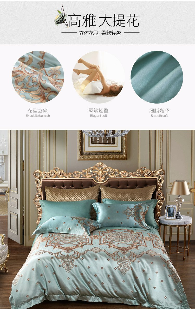 博洋丝芙瑞欧式轻奢贡缎大提花床上用品四件套-维纳恩