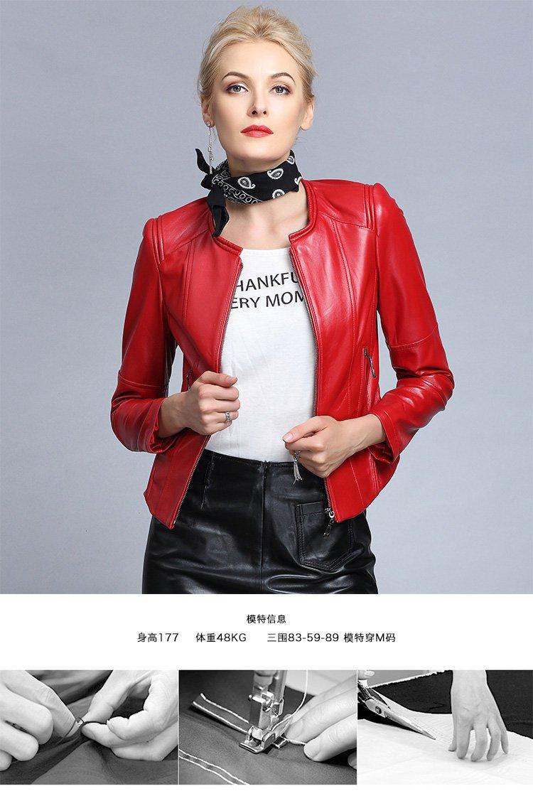 女式红色圆领时尚皮衣