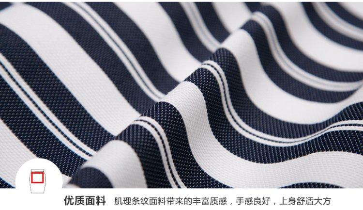 棉质蓝白条纹简约百搭半裙藏蓝