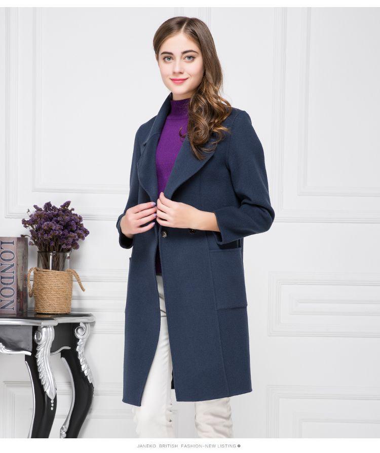 女式灰蓝双面呢大衣
