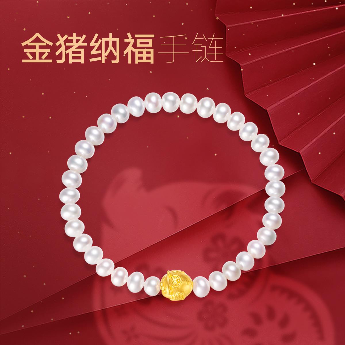 仙蒂瑞拉珠宝足金999黄金猪手链/5-5.mm天然珍珠手链/手串XDRL5165