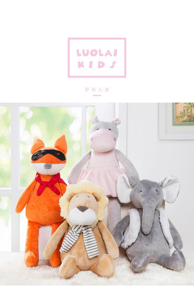 罗莱儿童家纺小动物系列玩偶狐狸           可爱萌趣的造型,柔软的
