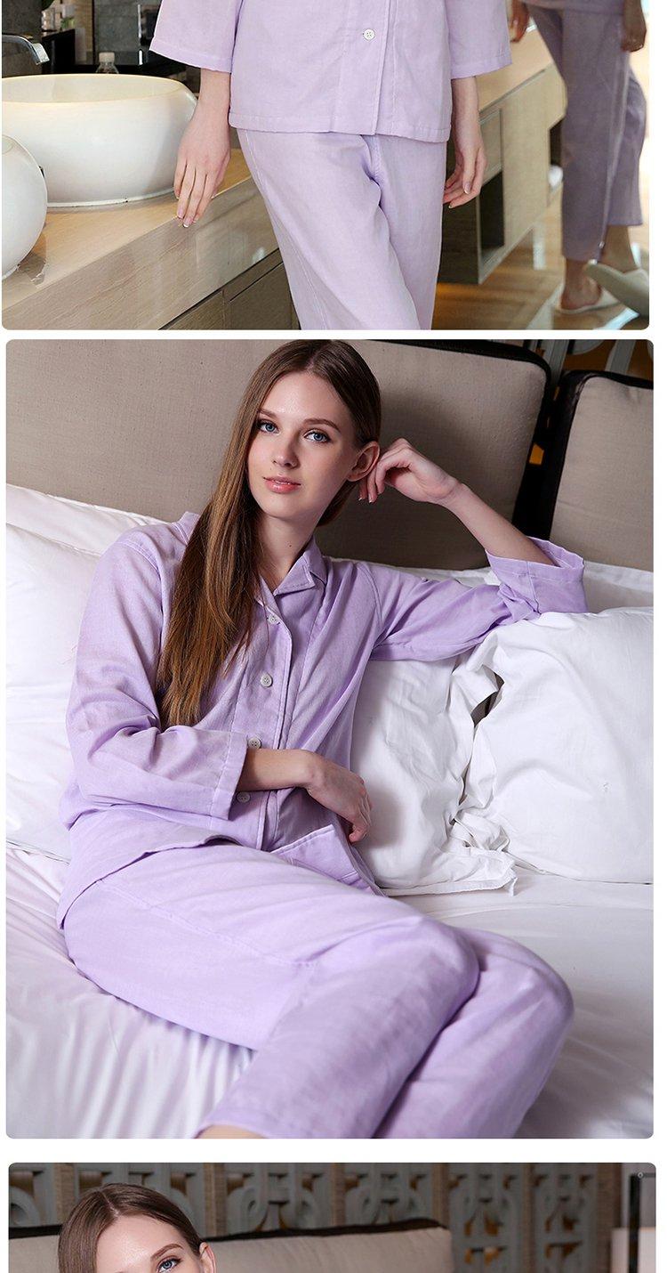 内野uchino 全棉女士纱布长袖家居服套装 分体睡衣浴服浴衣