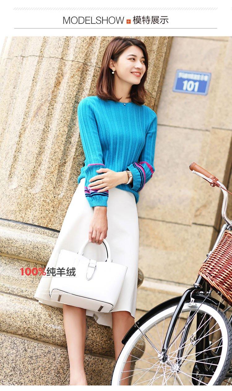 女款喇叭袖纯羊绒衫湖兰图片