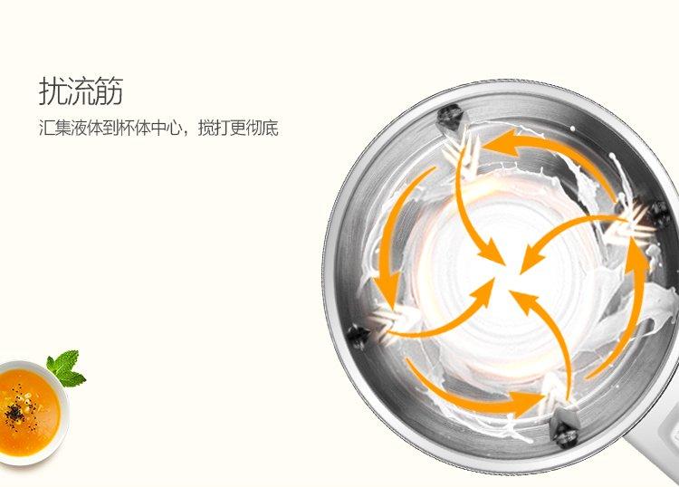 美的dj12b-deo1一键预约生磨免滤保温豆浆机
