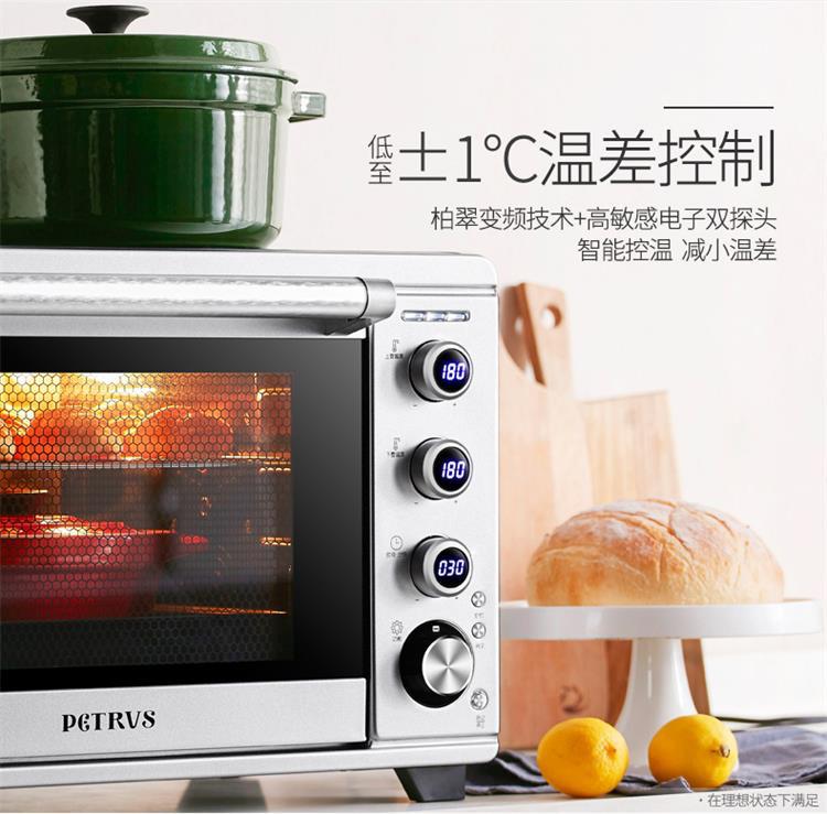 柏翠(petrus)pe7338电烤箱
