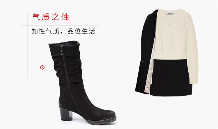 德国进口ara侧拉链中筒内里加绒时尚牛皮保暖女靴