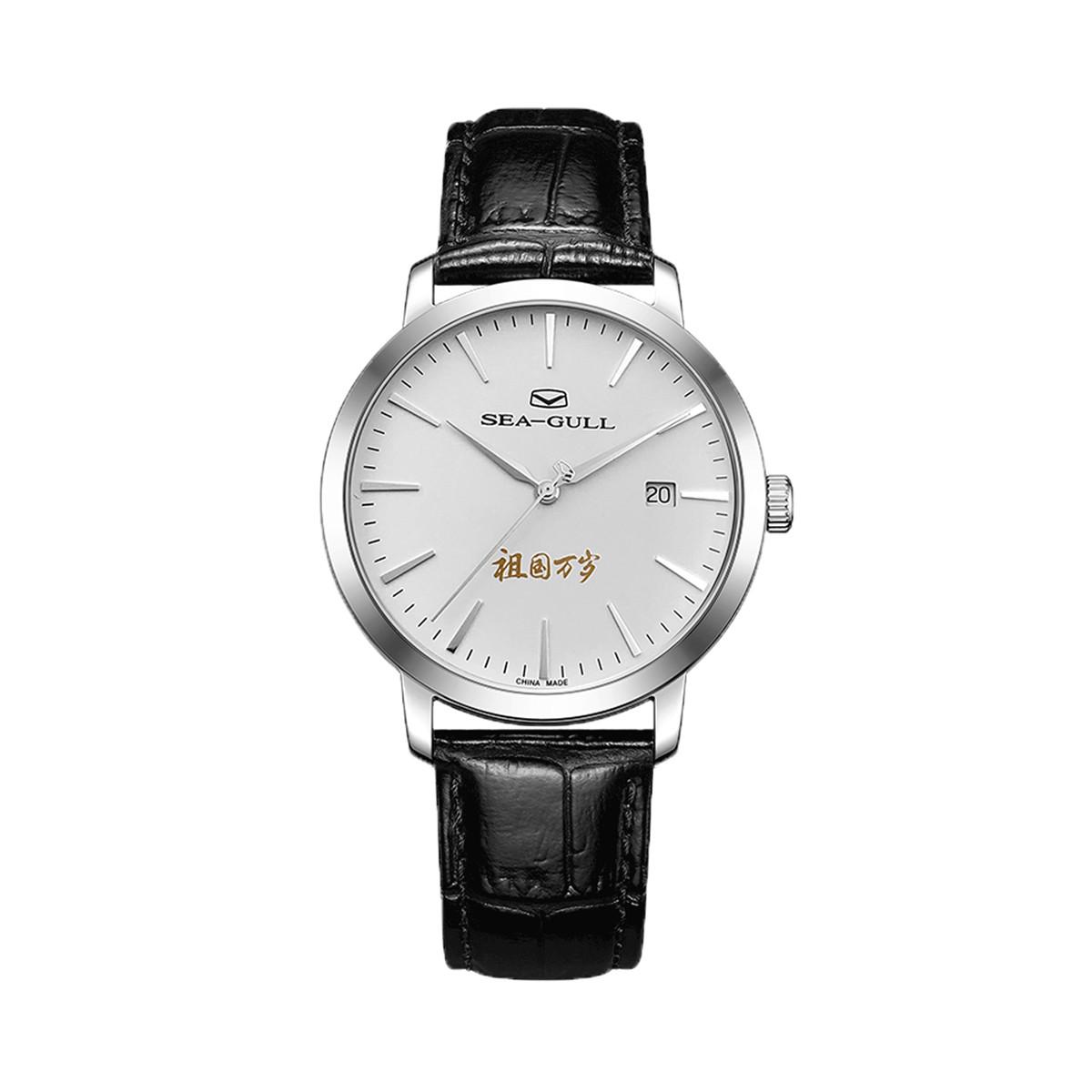 海鸥自动机械男士手表单历防水腕表国庆70周年纪念款X081912194911