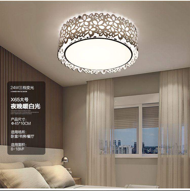 led卧室客厅吸顶灯(三档变光)三件套