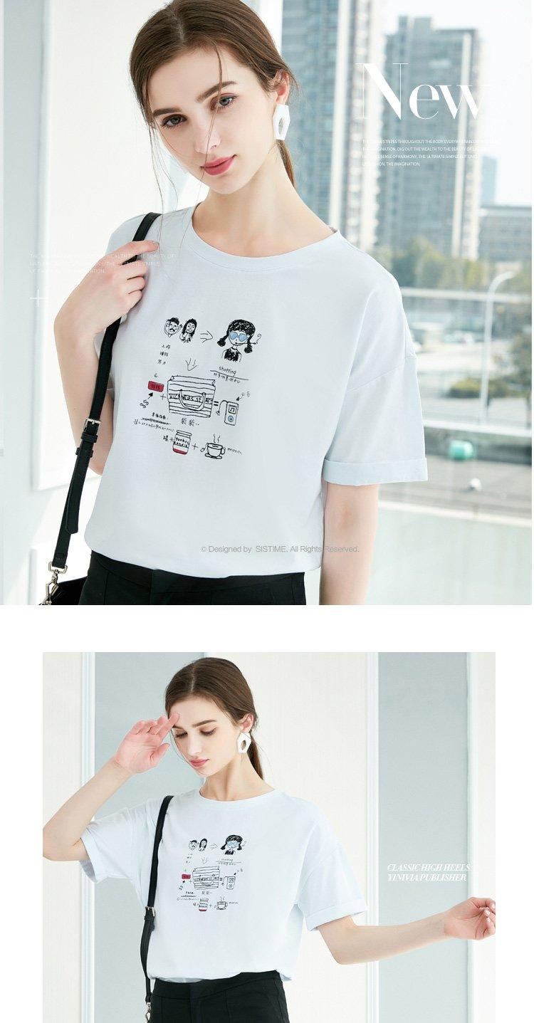 童趣印花t恤衫