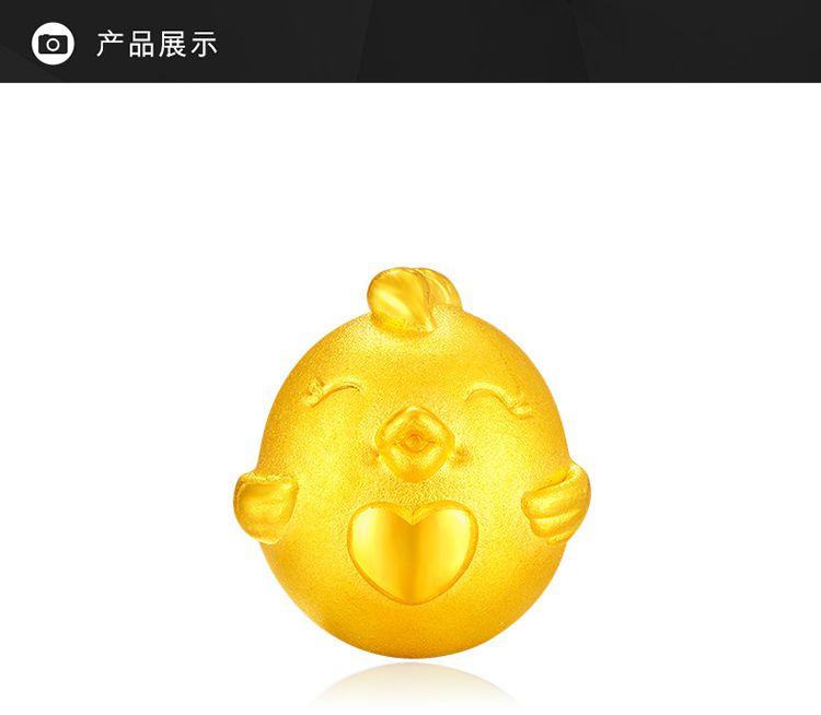 3d数字浮雕动物首饰图