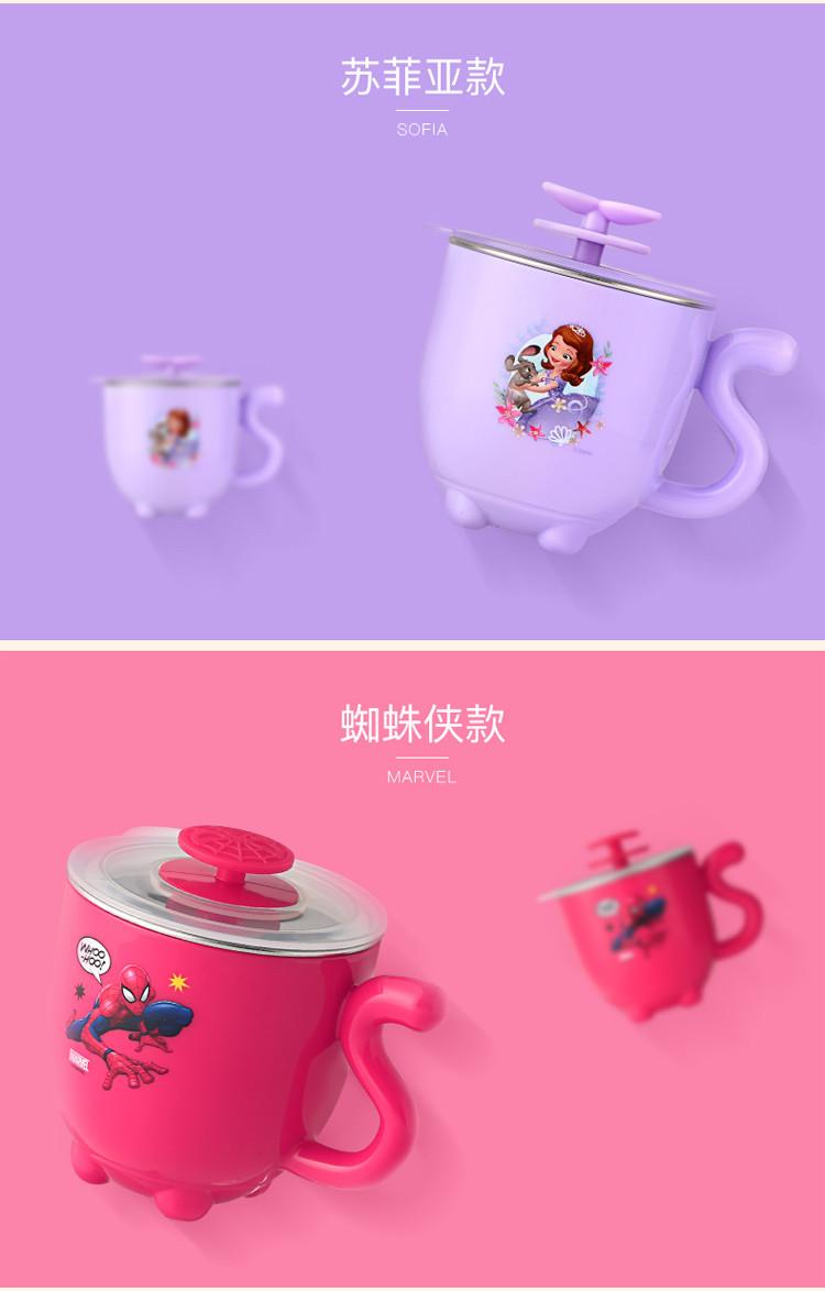 迪士尼儿童水杯316l不锈钢幼儿园宝宝喝牛奶杯子家用防摔婴儿学饮杯