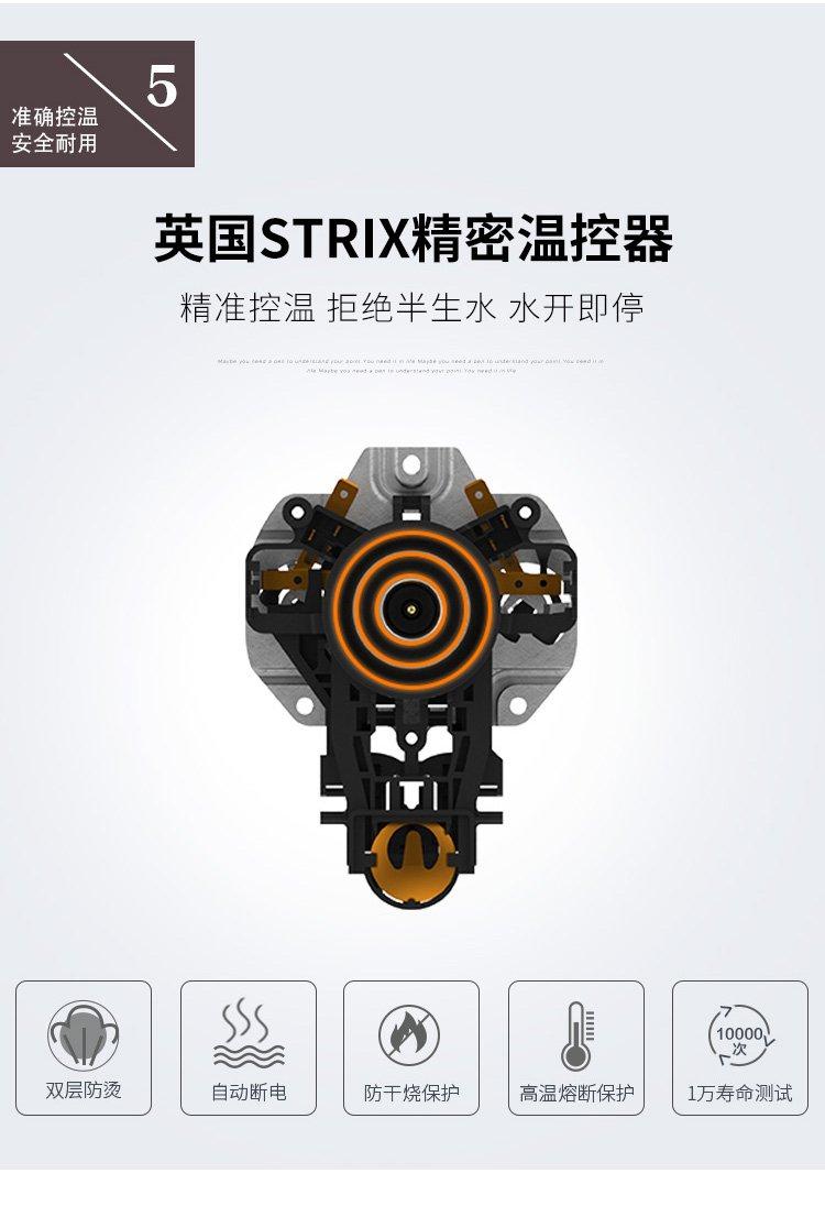 九阳jyk-15k01真空长效保温strix温控器电水壶