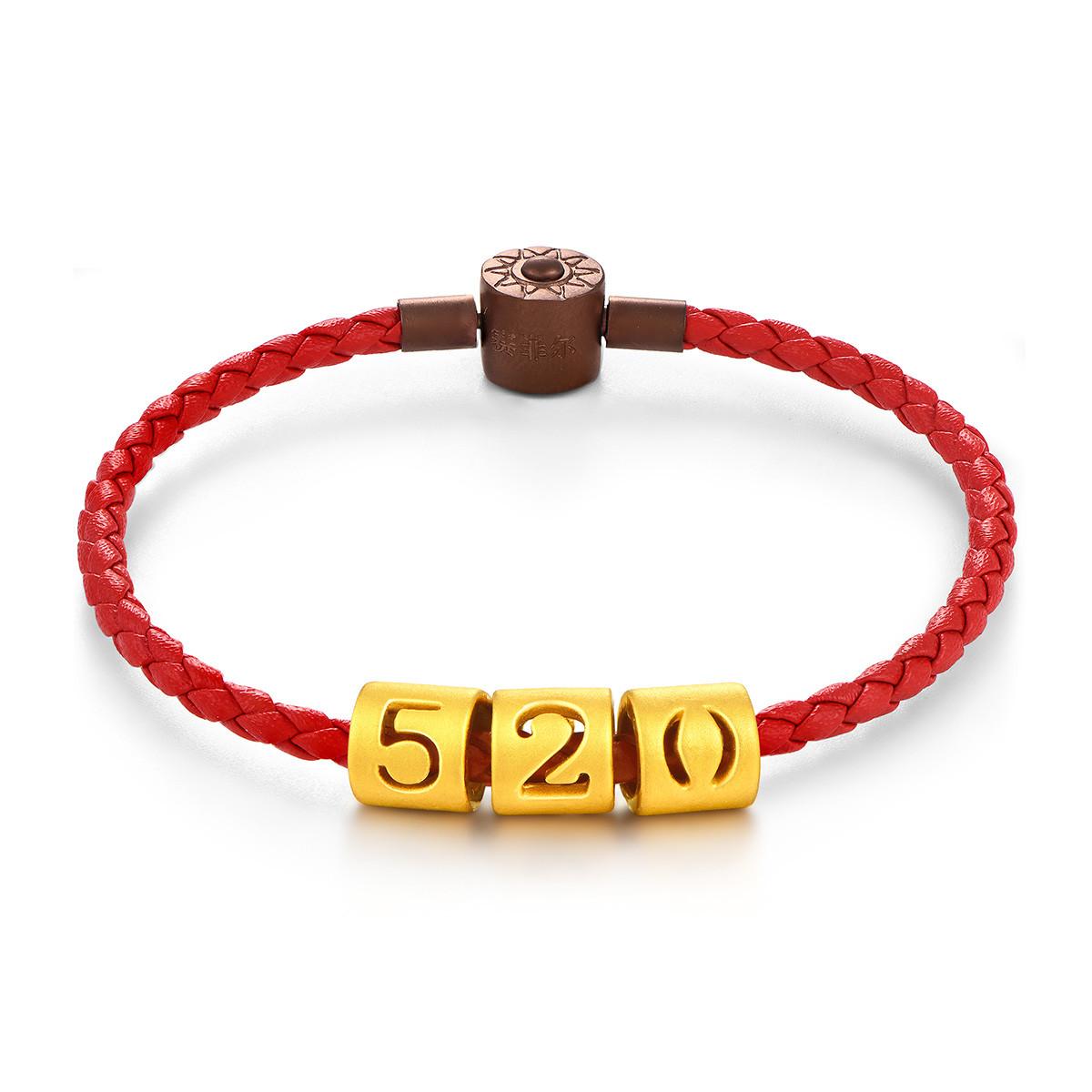 赛菲尔3D硬足金数字转运珠手链黄金吊坠DIY转运珠黄金手链配红皮绳ASFEb03483a