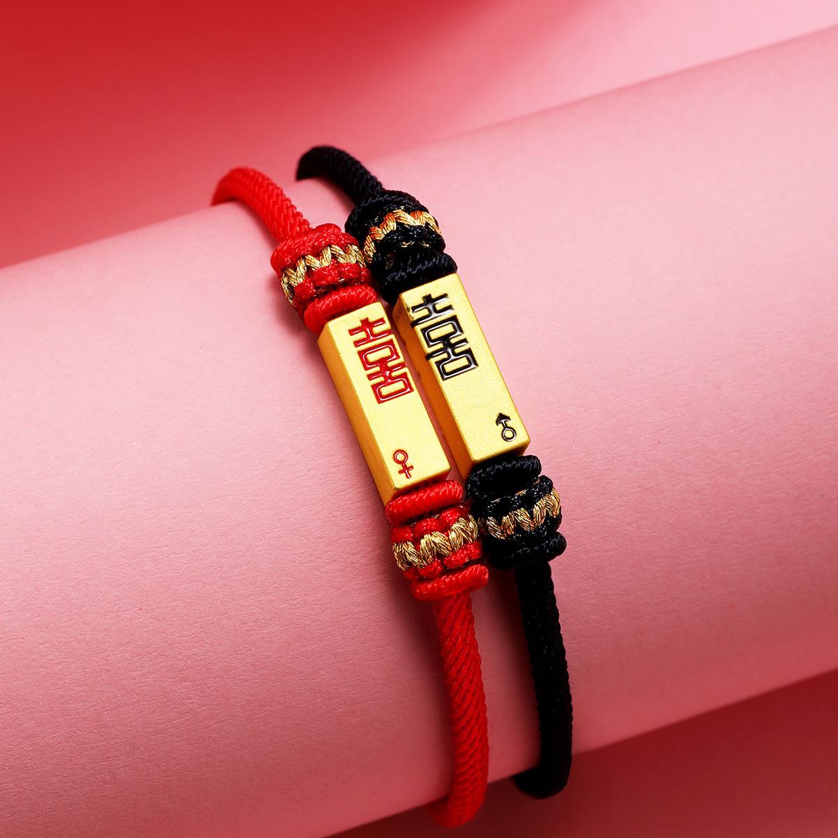 赛菲尔天生一对双喜情侣款黄金手链 3D硬足金转运珠手串/配绳ASFEb03607a
