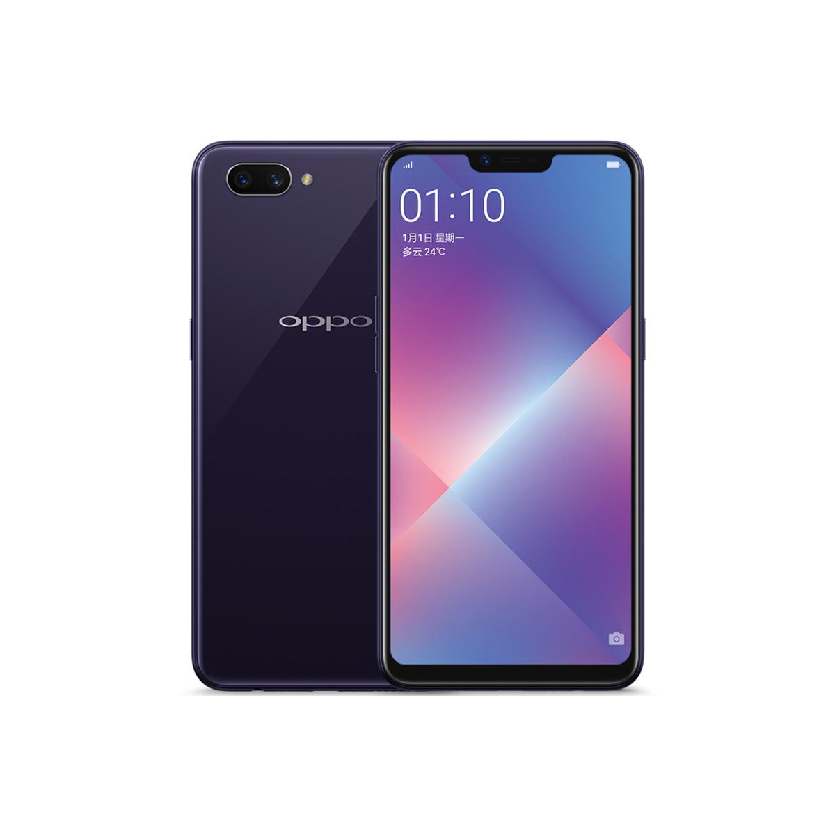 OPPOA5 【标配套餐】全网通超视野全面屏AI智慧美颜拍照手机A5凝夜紫3+64G