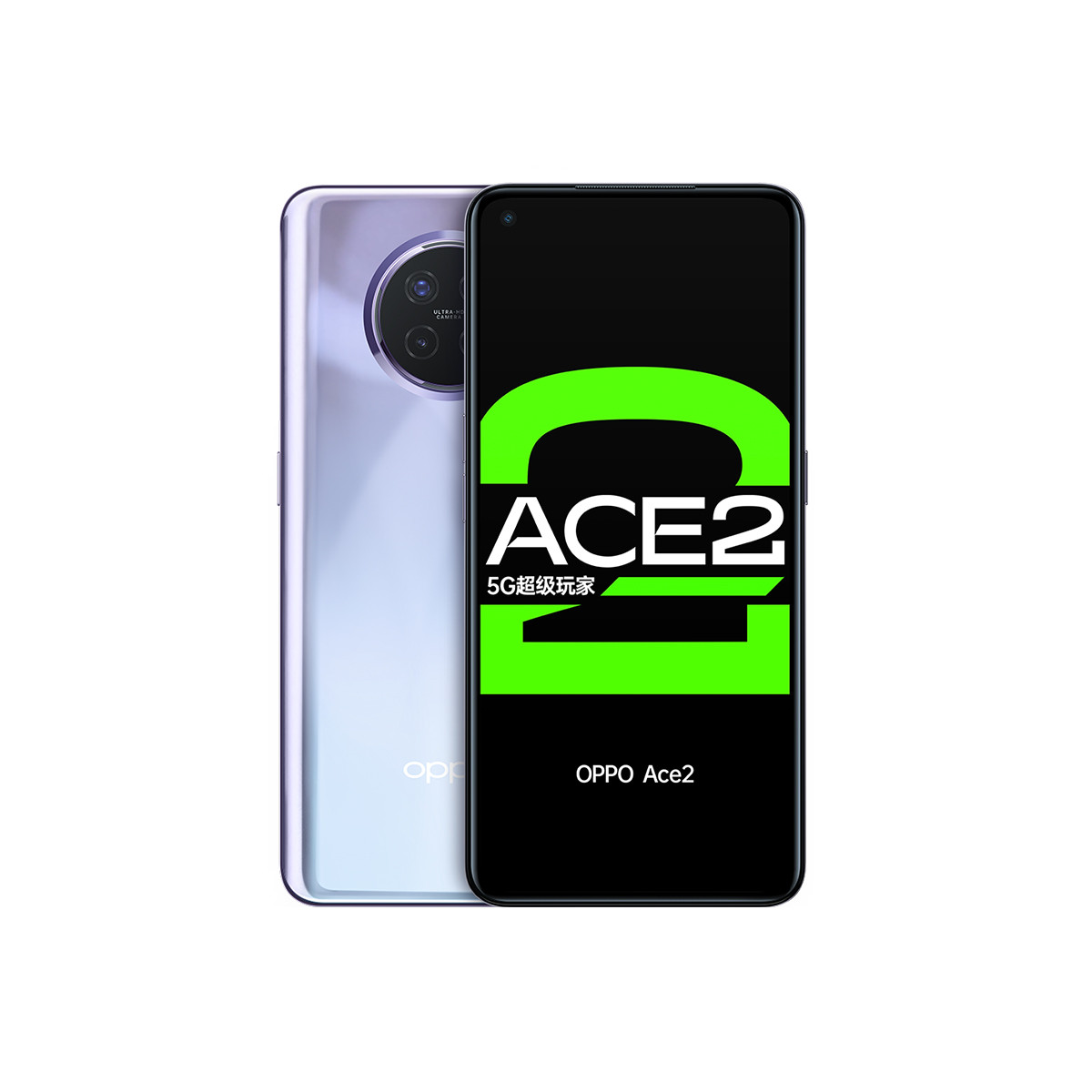 OPPOOPPO Ace2 无线耳机套餐全网通5G无线闪充游戏智能手机Ace2梦幻紫128G