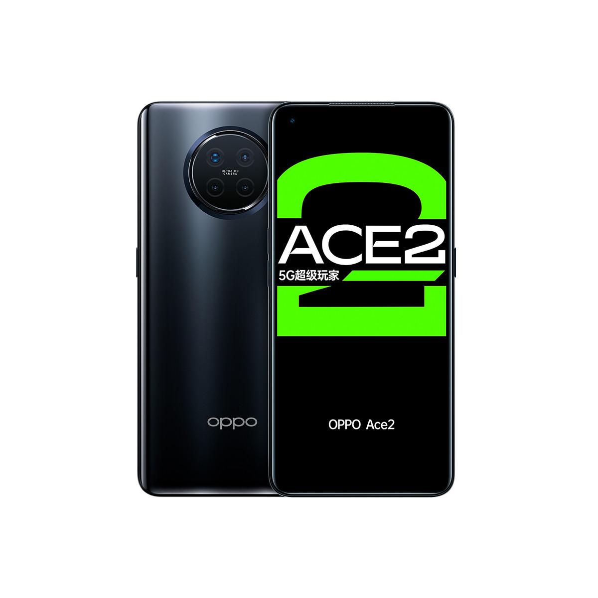 OPPOOPPO Ace2 无线键盘套餐全网通5G无线闪充游戏智能手机Ace2月岩灰8+128
