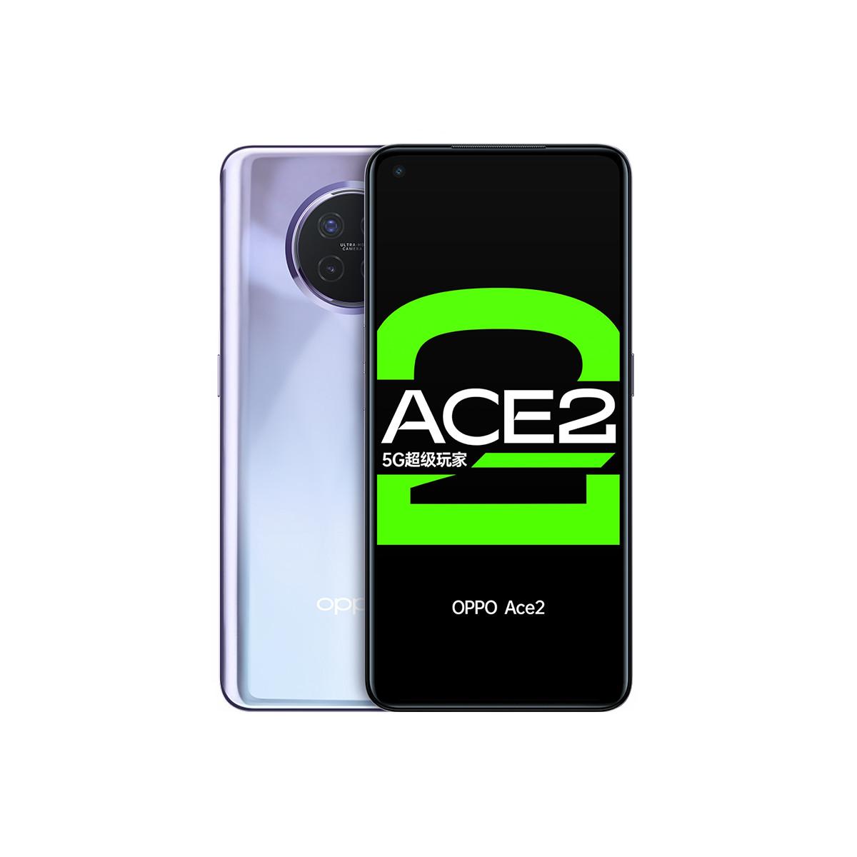 OPPOOPPO Ace2 无线耳机套餐全网通5G无线闪充游戏智能手机Ace2梦幻紫