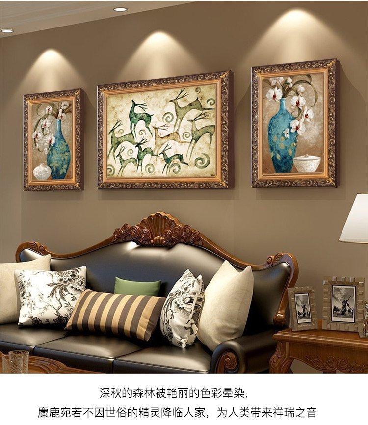 平安发财鹿 欧式典雅奢华卧室挂画沙发背景墙餐厅壁画客厅装饰画