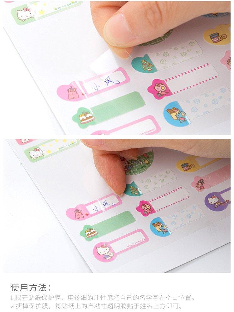 凯蒂猫卡通姓名贴3入组合装  是否套装: 组合装 适用场合: 手工 是否