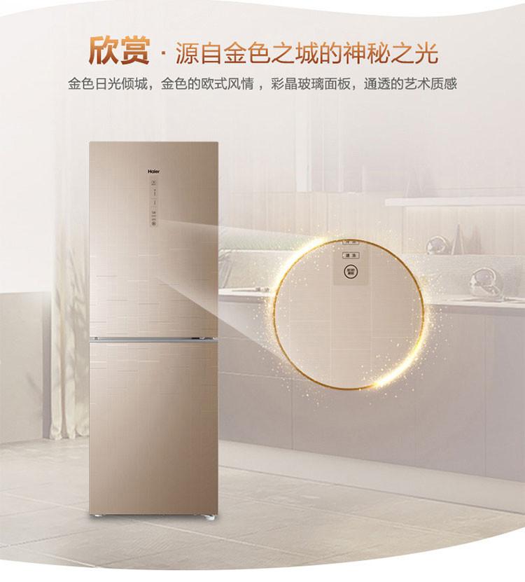 7(不含) 冰箱冷柜机型: 冷藏冷冻冰箱 商品编号: bcd-269wdgb
